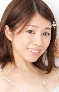 Nanri, Yuuka