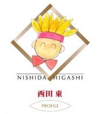 Nishida, Higashi