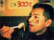 Oowada, Hideki