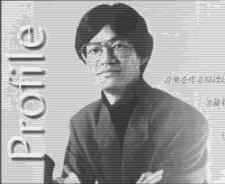 Kanno, Yoshihiro