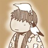 Ima, Ichiko