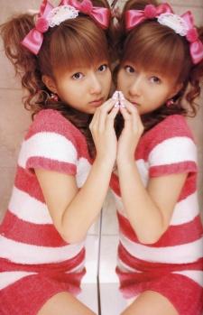 Tsuji, Nozomi