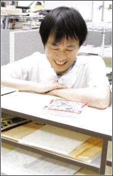 Ohira, Shinya