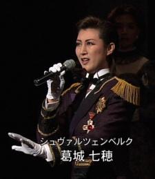 Katsuragi, Nanaho