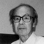 Sugiura, Shigeru
