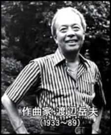 Watanabe, Takeo
