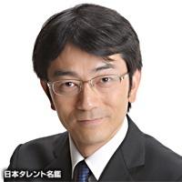 Nakanishi, Toshihiko