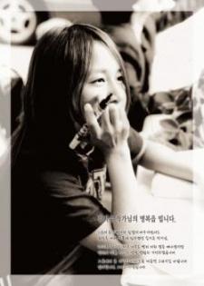 Kim, Jea-Eun