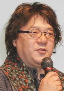 Yamauchi, Shigeyasu