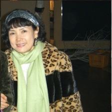 Im, Eun Jeong