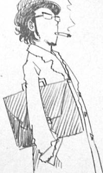 Osada, Yu-Ko
