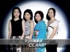 CLAMP,