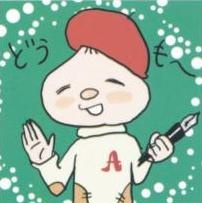 Nobara, Aiko