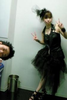 Kishida Kyoudan & The Akeboshi Rockets,