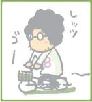 Takashima, Hiromi