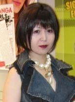 Mihara, Mitsukazu