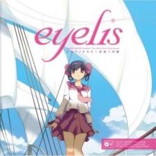 Eyelis,