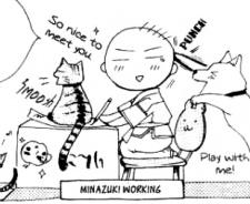 Minazuki, Shinobu