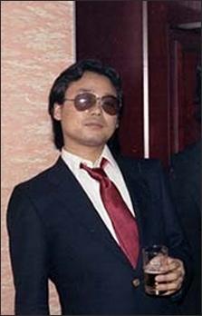 Uchiyama, Masayuki