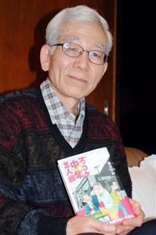 Nasu, Masamoto