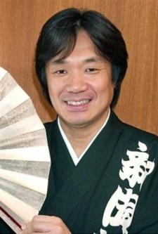 Kawachiya, Kikusuimaru