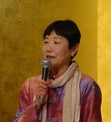 Yamamoto, Youko