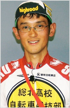 Watanabe, Wataru
