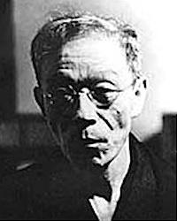 Izumi, Kyouka