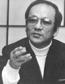 Nakamura, Shuusei