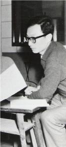 Serikawa, Yuugo