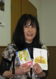 Nagita, Keiko