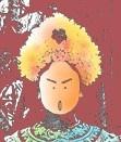 Fuwa, Shinri