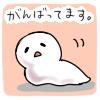 Gaoshi,