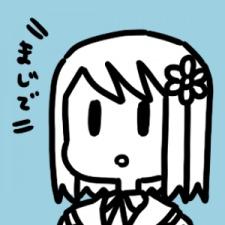 Daioki,