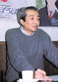 Kondou, Yoshifumi