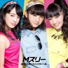 M Three,