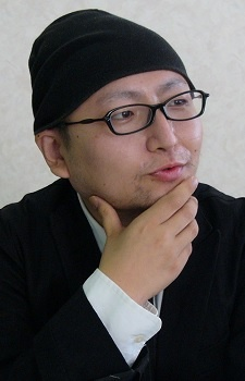 Itou, Keikaku