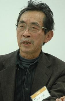Kobayashi, Shichiro