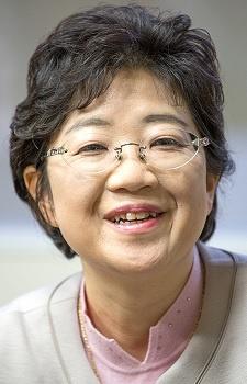 Uehashi, Nahoko