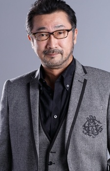 Ootsuka, Akio