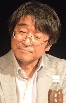 Ishikawa, Saburou