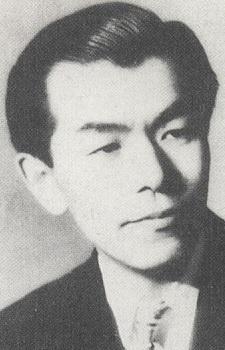 Koseki, Yuuji