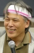 Koyama, Yoshitaka