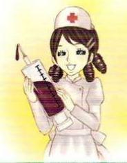 Shiiba, Nana