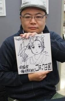 Ooi, Masakazu