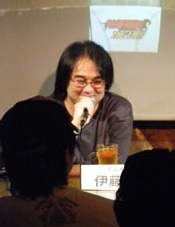 Itou, Yoshiyuki