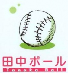 Tanaka, Strike