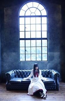 Shoujo Byou,