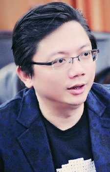 Ye, Qing