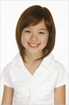 Muto, Ayami